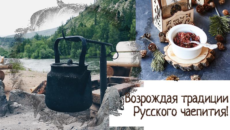 Продукция «Царь чай» оптом