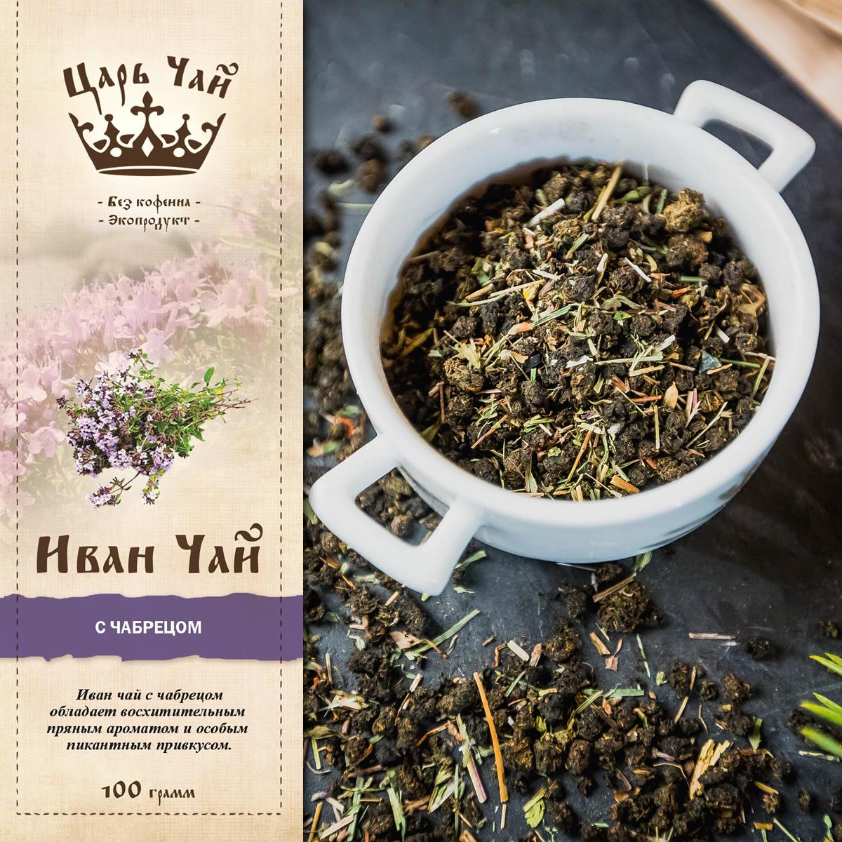 Как сделать из ивана чая чай
