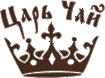 Царь чай - иван чай и сибирское варенье